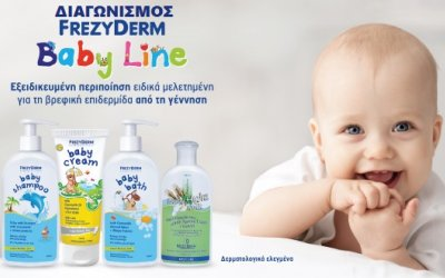 Frezyderm Babyline Terms and Conditions